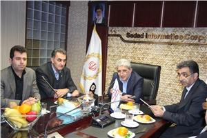 بازدید مدیرعامل بانک ملی ایران از شرکت داده ورزی سداد