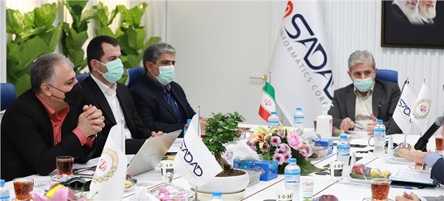 بهره برداری از پروژه های نوآورانه در هلدینگ سداد با حضور مدیرعامل بانک ملی ایران
