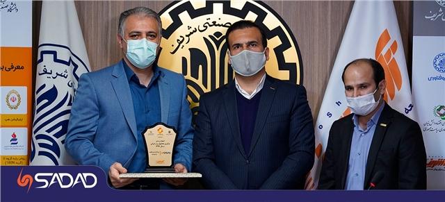 دریافت لوح زرین و گواهینامه نوآوری محصول برتر ایرانی توسط پلتفرم برداشت مستقیم از حساب ( Direct Debit )
