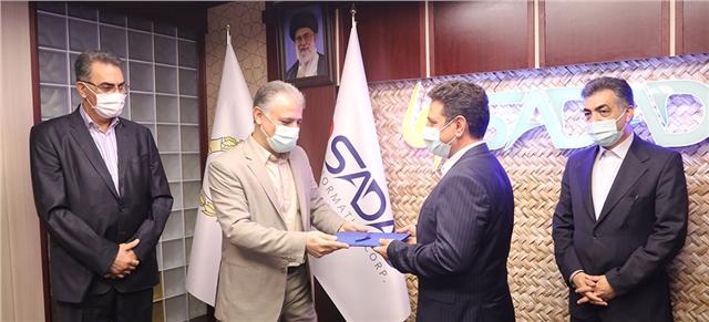 محمد علی محمودزاده مدیرعامل جدید شرکت پرداخت الکترونیک سداد شد