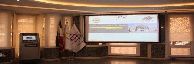 برگزاری مراسم دموی فاز اول و رونمایی از سامانه جامع مدیریت کارت شرکت داده ورزی سداد