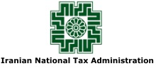 Iranian National Tax Administration