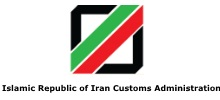 Islamic Republic of Iran Customs Administration